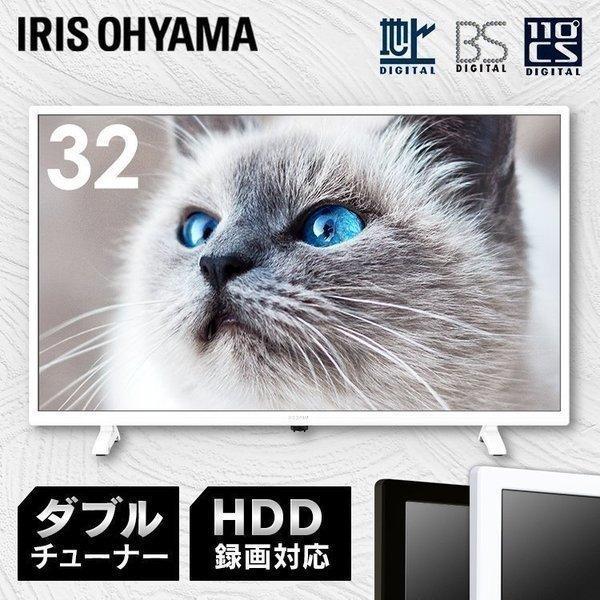 テレビ32インチ32型本体新品液晶テレビアイリスオーヤマハイビジョンテレビ32WB10Pirsale_tv: 品