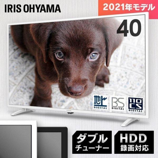 テレビ 40インチ 40型 本体 新品 液晶テレビ アイリスオーヤマ フルハイビジョンテレビ 40FB10P irsale_tvの画像