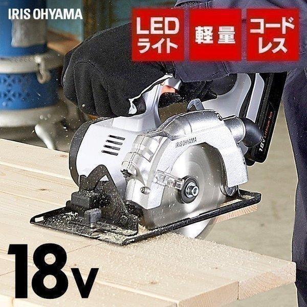 丸ノコ電動丸のこ電動ノコギリ家庭用電動のこぎり充電式丸のこ作業工具大工道具ホワイトJSC140アイリスオーヤマ