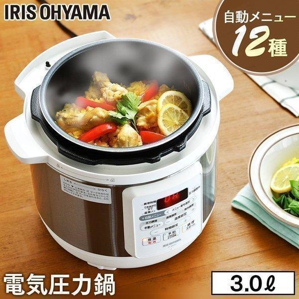 電気圧力鍋アイリスオーヤマ3L圧力鍋多機能おしゃれ炊飯器保温一人暮らしホワイトPC-EMA3-W