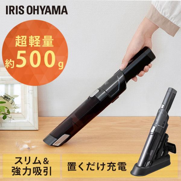|掃除機 コードレス ハンディクリーナー クリーナー 掃除機 充電式 軽量 ブラック IC-H50-…