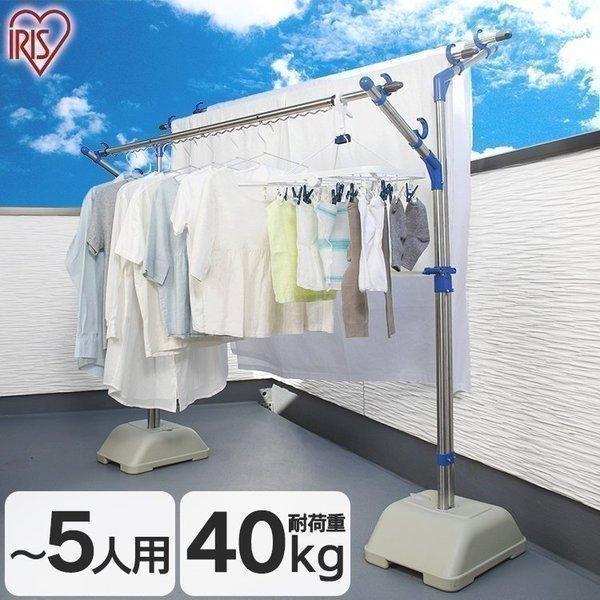 物干し 物干し台 布団干し ブロー ブロー台 洗濯物干し 室内 室外 ステンレス もの干しブロー台セット SMS-169R アイリスオーヤマ