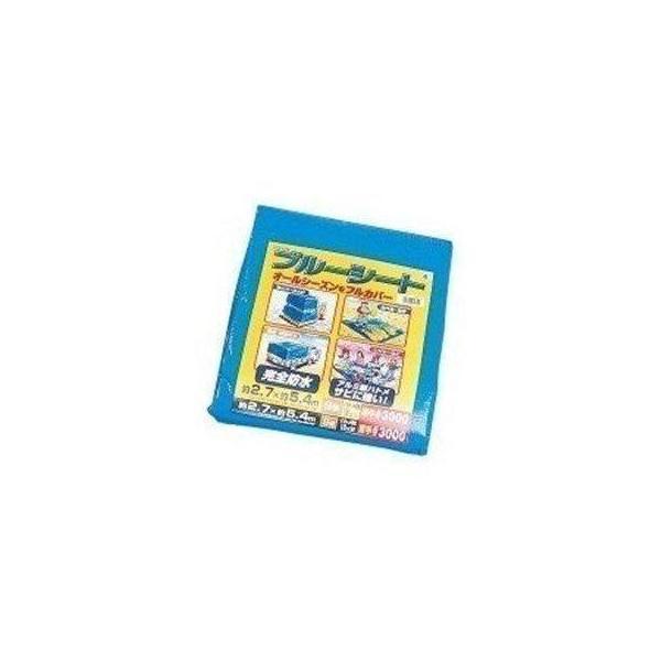 ブルーシート 厚手 防水 カラー サイズ ロール 270×540 #3000 270×540cm アイリスオーヤマ B30-2754