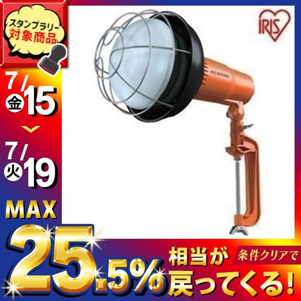 投光器 LED LED 屋外 5500lm LWT-5500CK 照明 作業灯 工事 LED作業灯 LED投光器 昼光色 LED ワークライト アイリスオーヤマ