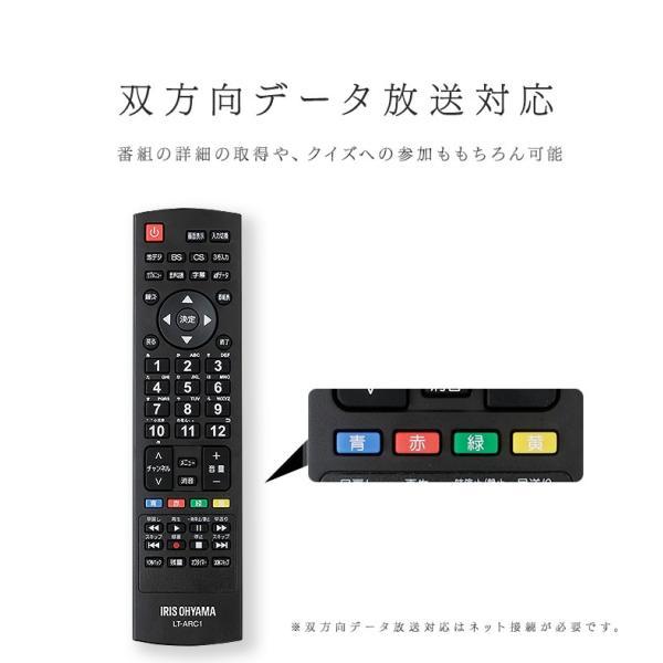 テレビ 43型 本体 新品 液晶テレビ 4k 4kテレビ 43インチ ハイビジョンテレビ アイリスオーヤマ LUCA LT-43A620 4k対応テレビ