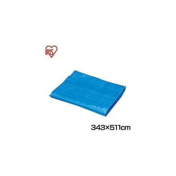 ブルーシート 厚手 防水 カラー サイズ 343×511 #1000 アイリスオーヤマ 343×511cm