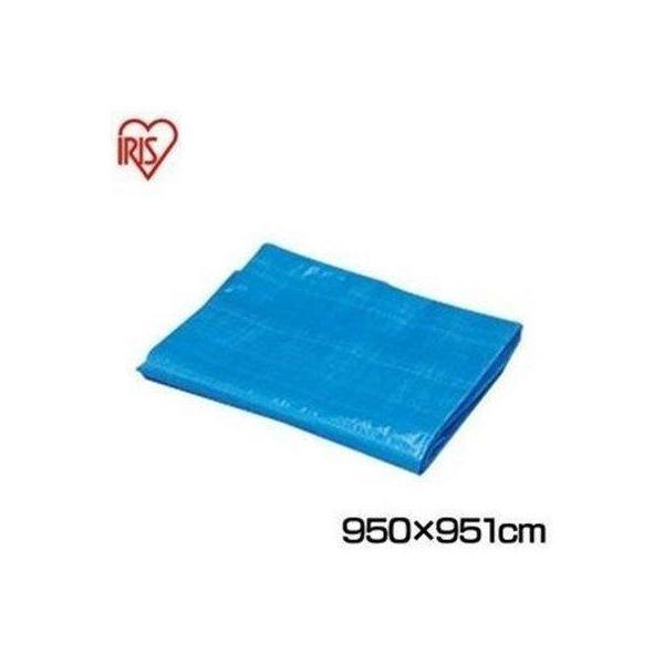 ブルーシート 厚手 防水 カラー サイズ 950×951 #1000 アイリスオーヤマ 950×951cm