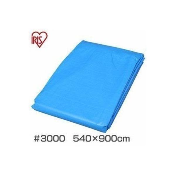 厚手 ブルーシート 防水 カラー サイズ ロール 540×900 #3000 540×900cm アイリスオーヤマ B30-5490