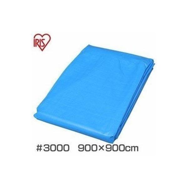 ブルーシート 厚手 防水 カラー サイズ ロール 900×900 #3000 900×900cm アイリスオーヤマ B30-9090