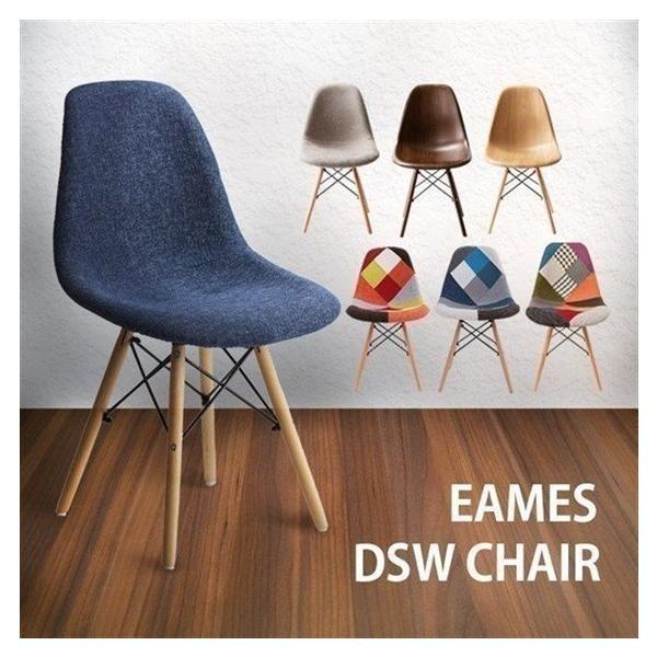 ダイニングチェア イームズチェア チェア 椅子 おしゃれ ダイニング レザー 食卓椅子 デスクチェア リビング 北欧 モダン シンプル チェアー ダイニング用