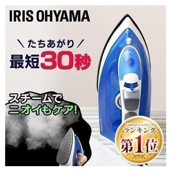 アイロン スチーム アイリスオーヤマ スチームアイロン ドライ 新生活 立ち上がり早い SIR-01-A