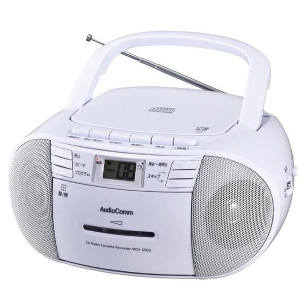 CDラジオカセットレコーダーWRCD-550Z-Wオーム電機cdラジオプレーヤーコンパクトCDプレーヤー