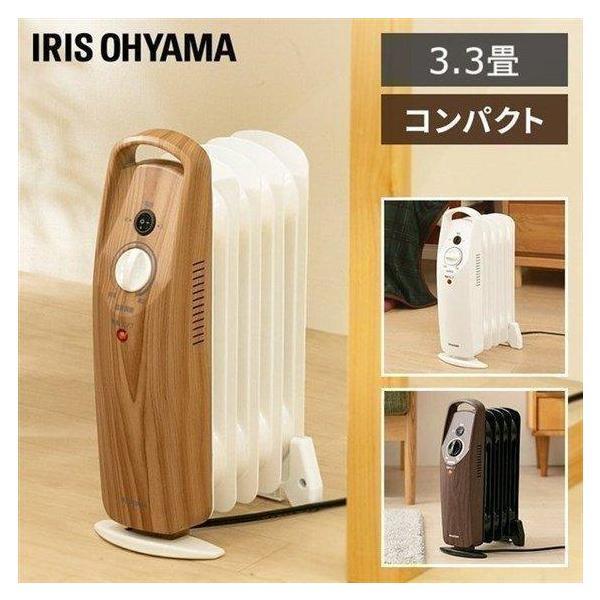 |オイルヒーター ヒーター おしゃれ 小型 コンパクト 1人暮らし ストーブ ミニオイルヒーター 暖…