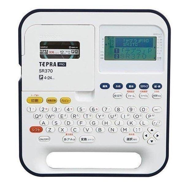 ラベルライター 「テプラ」 PRO SR370 キングジム (D) テプラ ラベル 簡単 オフィス 店頭POP 注意喚起 お名前タグ お名前シール アイロン