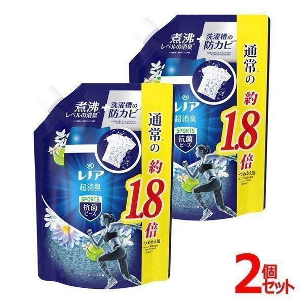(2個セット)レノア本格消臭スポーツ抗菌ビーズ クールリフレッシュ つめかえ用特大サイズ 760mL P&G (D)