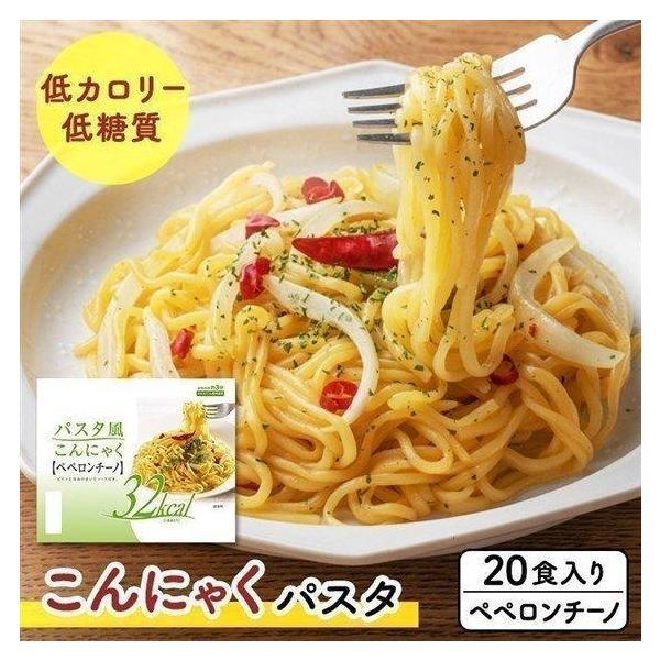 (20食)こんにゃく麺 蒟蒻麺 パスタ風こんにゃく ペペロンチーノ  かぶら食品 (D)