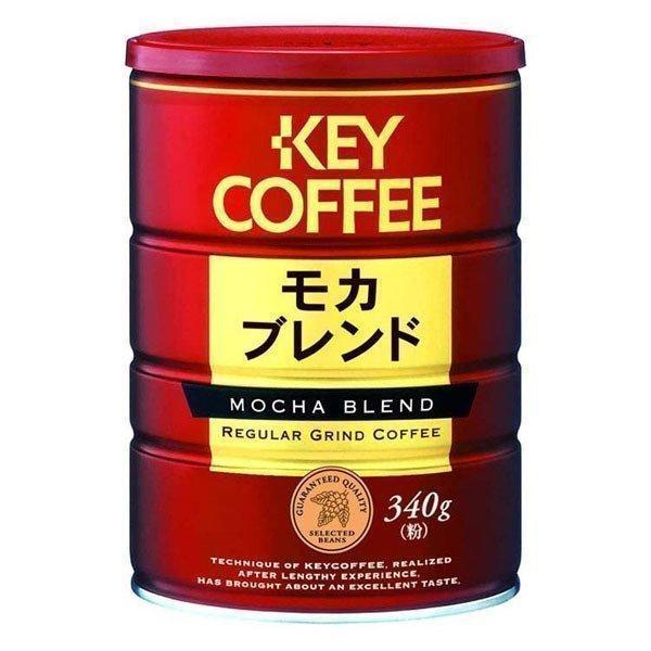 缶モカブレンド(340g) キーコーヒー (D)
