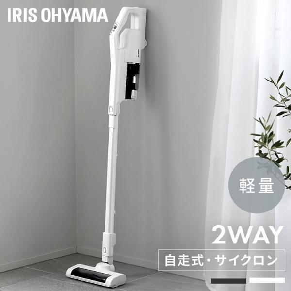 日本Yahoo代標 日本代購 日本批發-ibuy99 掃除機 コードレス アイリスオーヤマ 充電式 サイクロンスティッククリーナー アタッチメントセット…