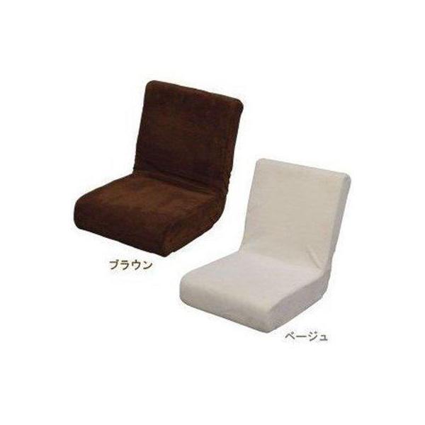 座椅子フロアチェアチェアーリクライニングチェア人気低反発折りたたみ座いす座イス椅子一人掛け北欧1人掛けアイリスオーヤマZC-9