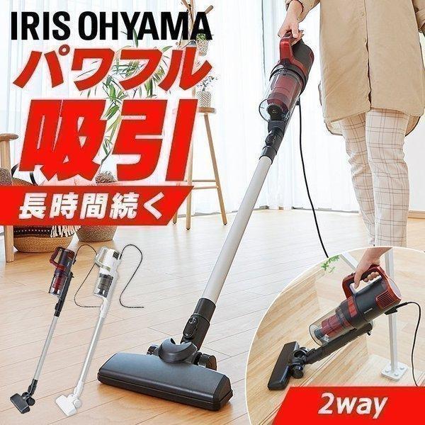 掃除機サイクロン吸引力スティッククリーナークリーナー掃除AC式サイクロンスティッククリーナーノーマルヘッド全2色アイリスオーヤマ