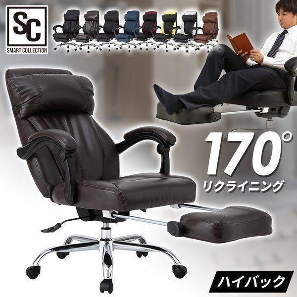 オフィスチェア ゲーミングチェア 椅子 デスクチェア チェア おしゃれ レザー リクライニング メッシュ オフィス ハイバックメッシュ H-8800L アイリスプラザ