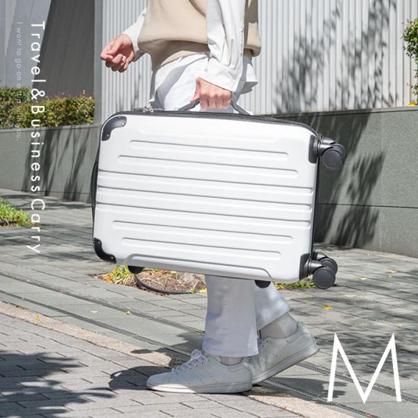 スーツケース Mサイズ キャリーバッグ キャリーケース 軽量 旅行カバン 63L TSAロック KD-SCK