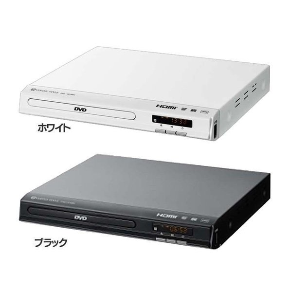 ヴァーテックス DVDプレーヤー DVD-V015WH ホワイトの画像