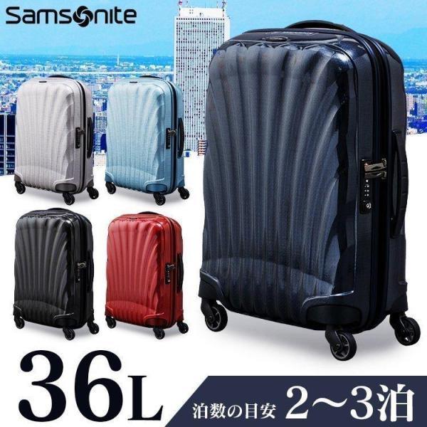 コスモライト3.0 スピナー 55cm V22-302