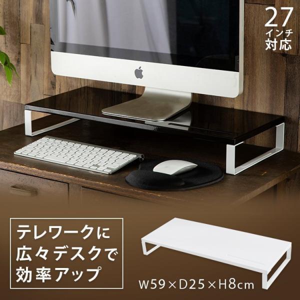 モニター台PC台PCラックパソコンパソコンラック机上安いモニターラックデスク収納収納スチールMNDS-590(D)