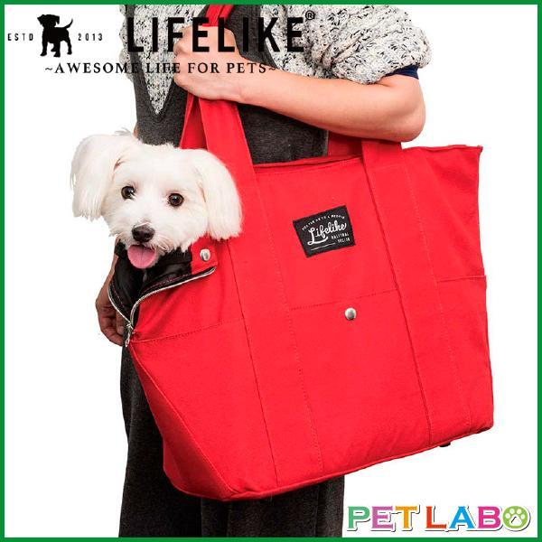 LIFE LIKE(ライフライク) キャンバストートバッグ(適応体重8kgまで) キャリー バッグ お散歩 犬用 おでかけ お泊り 旅行