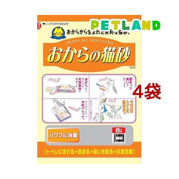 猫砂 常陸化工 おからの猫砂 ( 6L*4コセット )