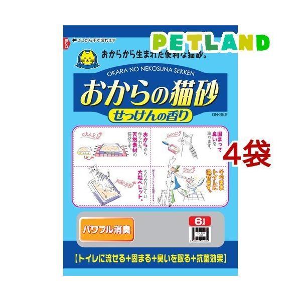 猫砂 常陸化工 おからの猫砂 せっけんの香り ( 6L*4コセット )