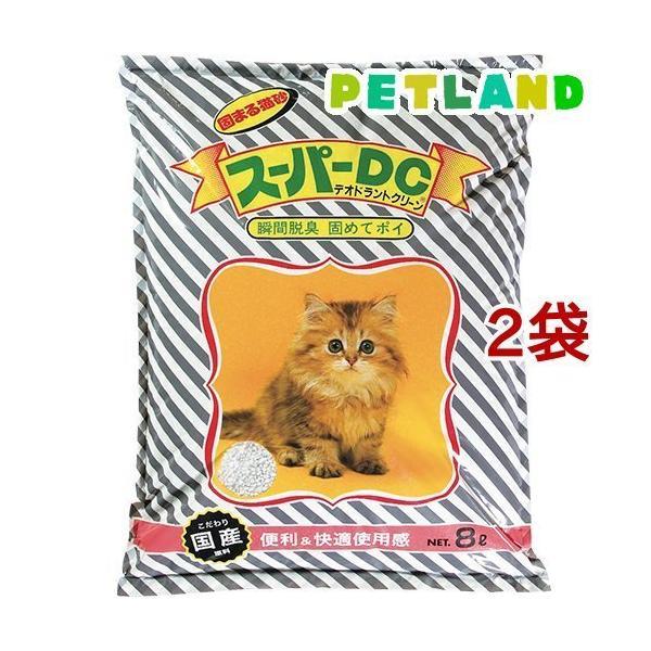 猫砂 スーパーDC ( 8L*2コセット )/ スーパーキャット
