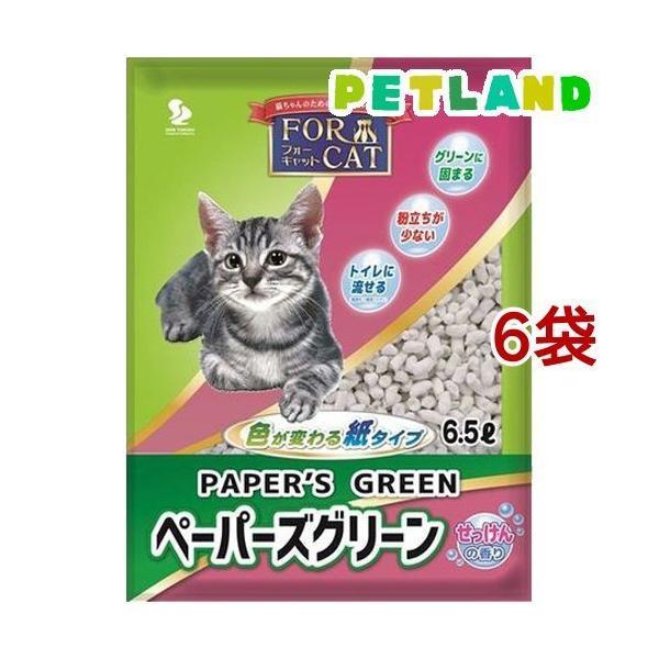 フォーキャット ペーパーズグリーン せっけんの香り ( 6.5L*6袋セット )/ フォーキャット