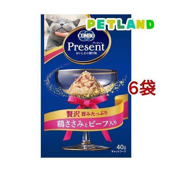 コンボ プレゼント キャットレトルト 鶏ささみとビーフ入り ( 40g*6袋セット )/ コンボ(COMBO)