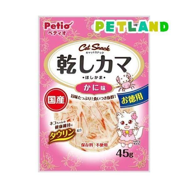 ペティオ キャットスナック 乾しカマ かに味 ( 45g )/ ペティオ(Petio)