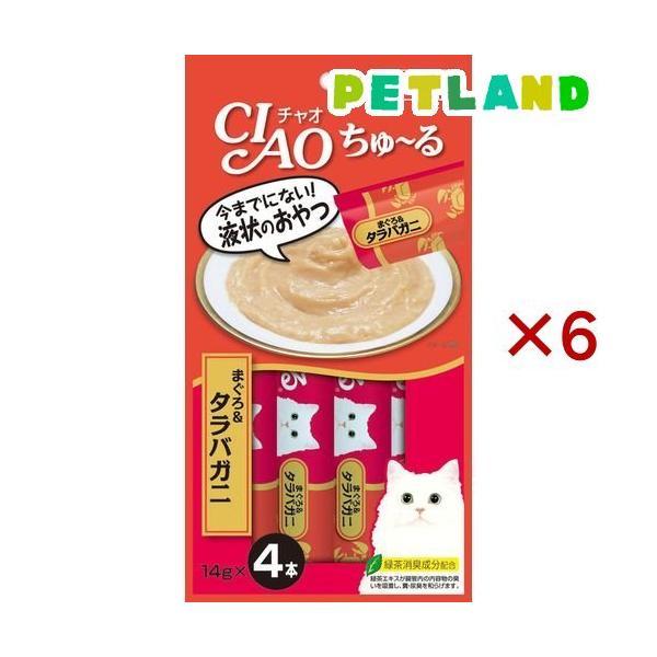 チャオ ちゅ〜る まぐろ&タラバガニ入り ( 14g*4本入*6袋セット )/ ちゅ〜る ( ちゅーる )