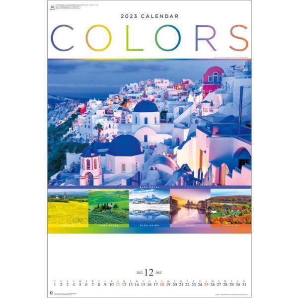 特大サイズ フィルムカレンダー カラーズ カレンダー2022 令和4年カレンダー 壁掛け 風景カレンダー ヨーロッパ風景  外国風景 フォト