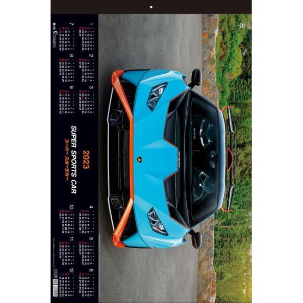 特大サイズフィルム スーパー・スポーツカー 2022 カレンダー トーハンDX 壁掛け カレンダー 車 フェラーリ ポルシェ ランボルギーニ