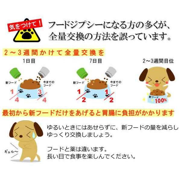 ドッグフード 無添加 国産 吉岡油糧 オンリーワンフード 1kg 初回限定 送料無料 お試し 個別配合 オーダーメイド ドライフード 犬 涙やけ ダイエット 食いつき|petnext|10
