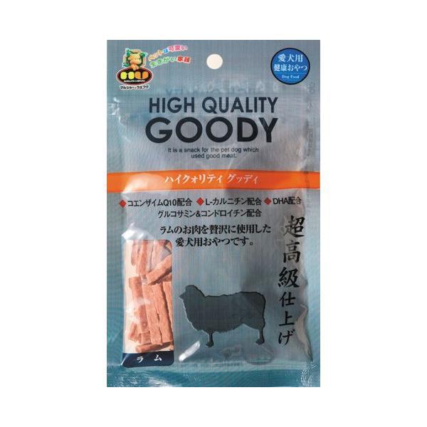 犬用おやつ 国産 天然素材 ハイクォリティ グッディ ラム 150g|マルジョー&ウエフク GY-L|petscom