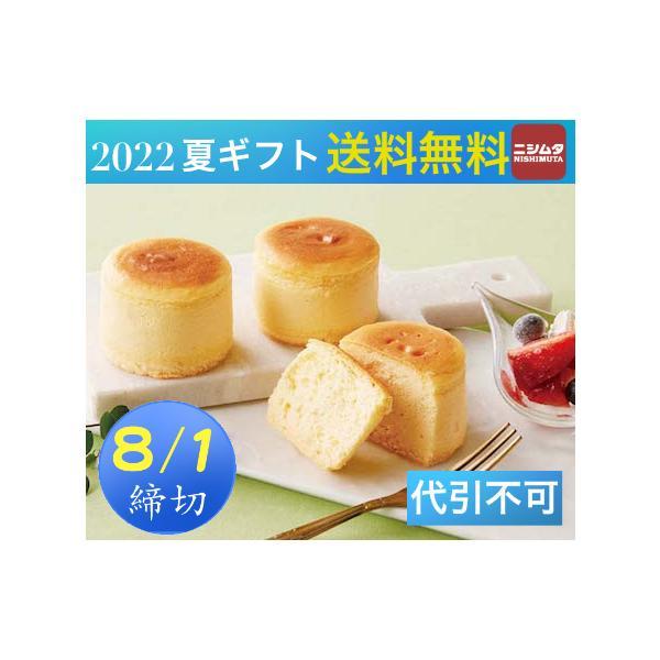 送料無料 同梱・代引不可 2021 夏 ギフト 「パティスリーナカシマ」ニューヨークチーズケーキ 672 ND-32
