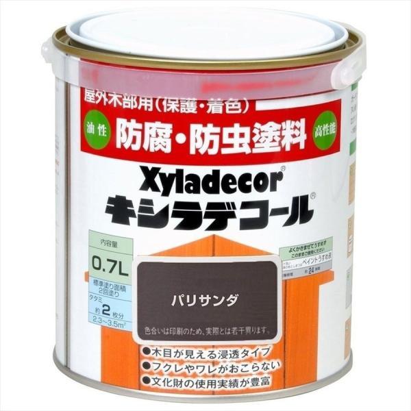 キシラデコール パリサンダ  0.7L