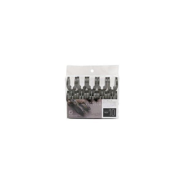 東和産業 UB ワイド竿ピンチ 10P グレー