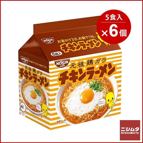 日清食品 チキンラーメン 5食パック(85g×5袋)×6個