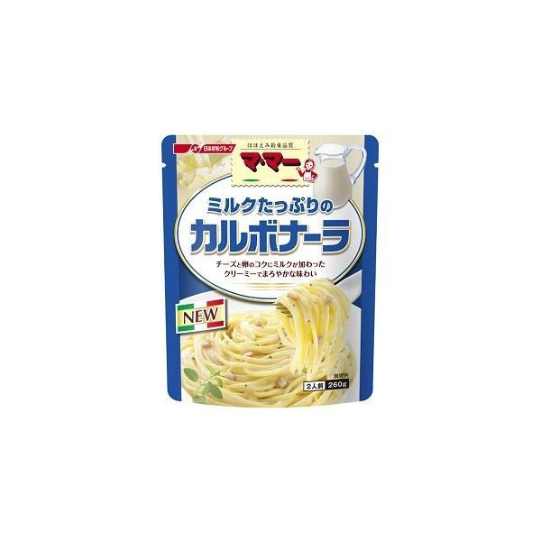 日清フーズ マ・マー ミルクたっぷりのカルボナーラ 260g