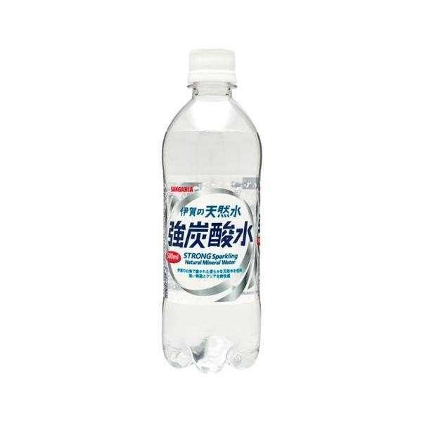 天然 伊賀 炭酸 水 の 水 強