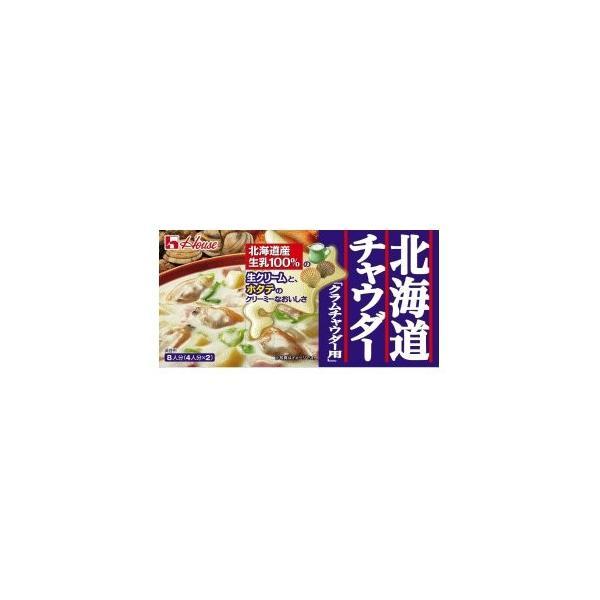 ハウス食品 北海道チャウダー クラムチャウダー用 144g|petslove