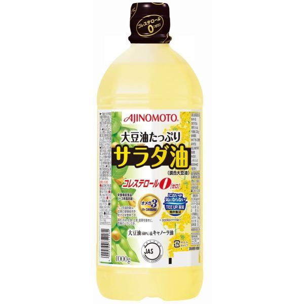 AJINOMOTO サラダ油 ホークス TUP 1000g