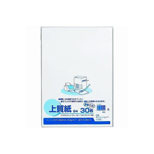 マルアイ 上質紙 0.08mm B4 30枚 カミ-2030